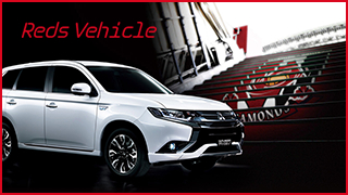 RV_banner | MITSUBISHI MOTORS JAPAN