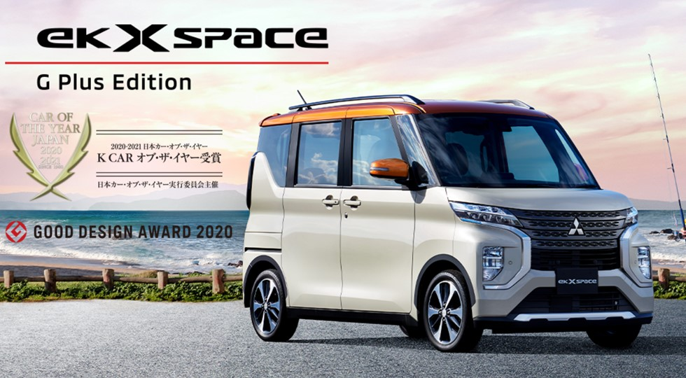 ek X space G Plus Edition